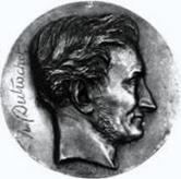 ботаник и естествоиспытатель Анри Дютроше